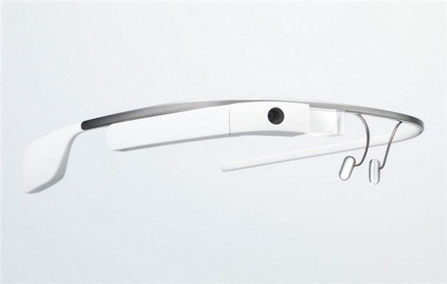 google-glass-codigo-1