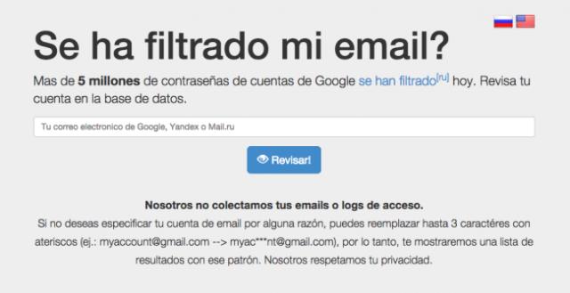 650_1000_email-filtrado